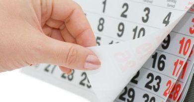 календар111