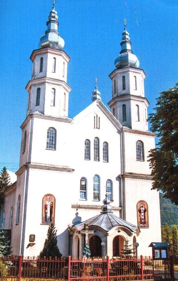 Cerkva perechun