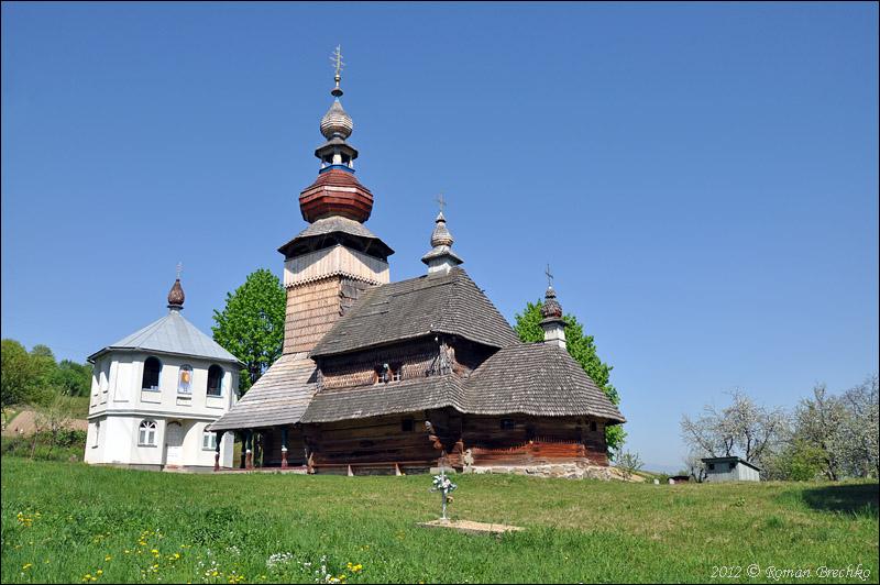 Свалява – закарпатське містечко, що знаходиться у долині Українських Карпат