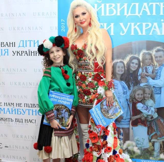 На сторінках енциклопедії «Найвидатніших дітей України» почесне місце  займає і ужгородка Каріна Корнута. 943a90832cf32