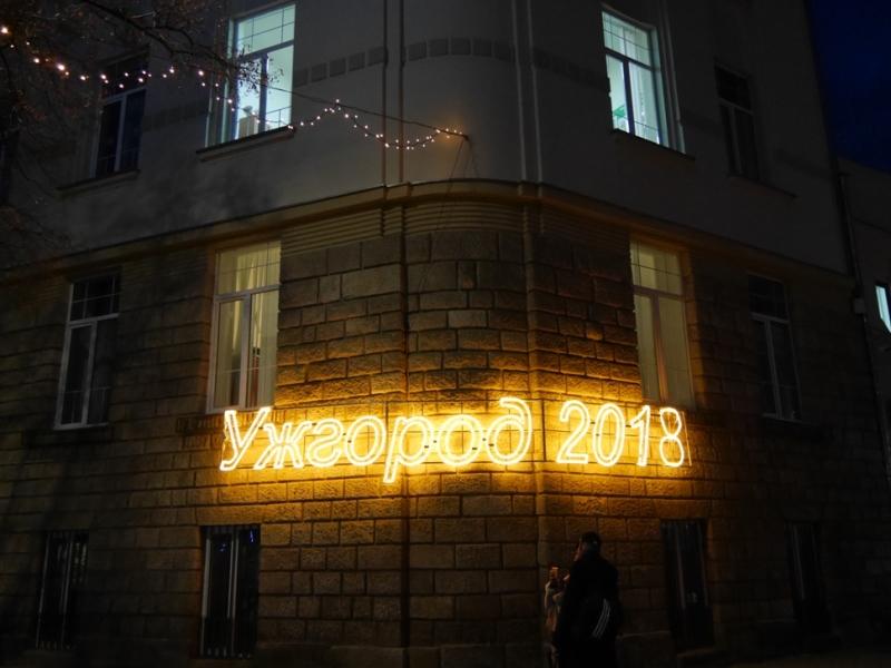 В Ужгороді на набережній Незалежності встановили новорічну ілюмінацію