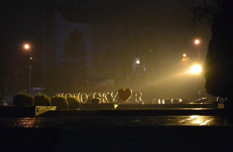 Як ужгородці зустрічали Новий рік на Театральній та Народній площах. ФОТО