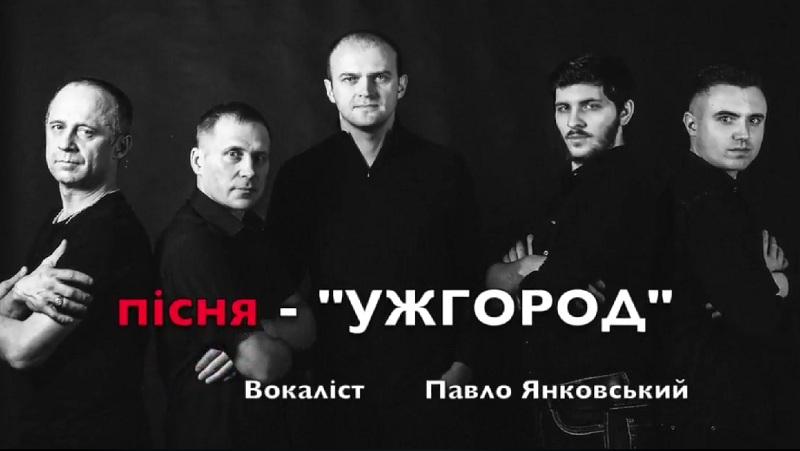 Uzhgorod