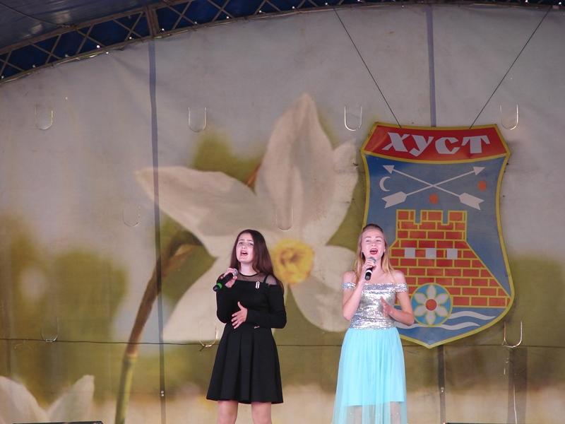 """Хуст приймає X-й міжнародний фестиваль-зустріч сильних духом людей """"Долина нарцисів"""". ФОТО"""