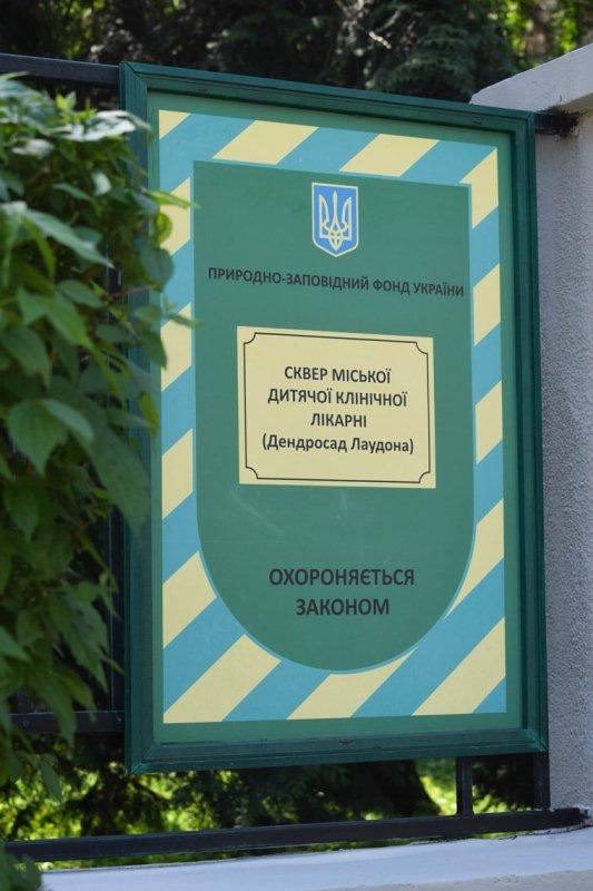 Нову міні-скульптурку на оновленій огорожі парку Лаудона відкрили сьогодні в Ужгороді. ФОТО