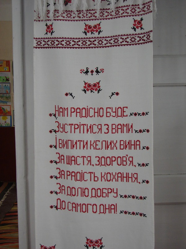 На диво-рушниках майстрині з Хустщини оживає народна мудрість